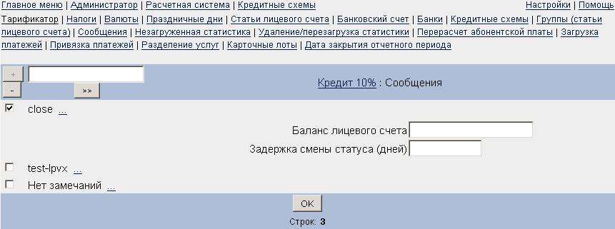 Банковский кредит википедия